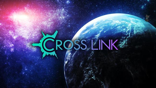 クロスリンク画像.jpg