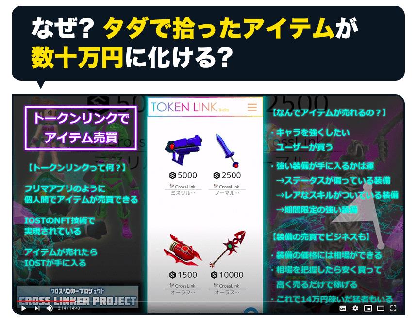 ゲーム攻略5画像.jpg