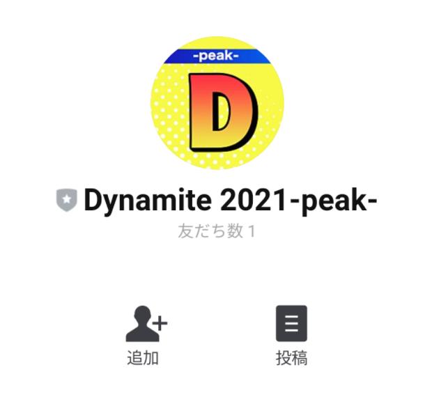 Dynamite 2021-peak-