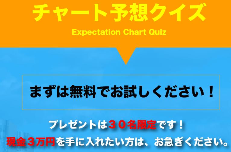 BESIDEクイズ画像