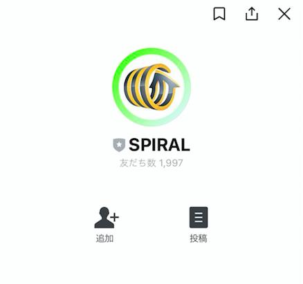 SPIRAL追加画像