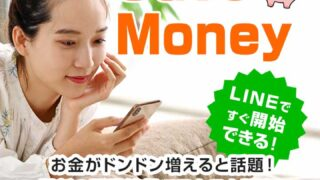 Save Money LP1画像