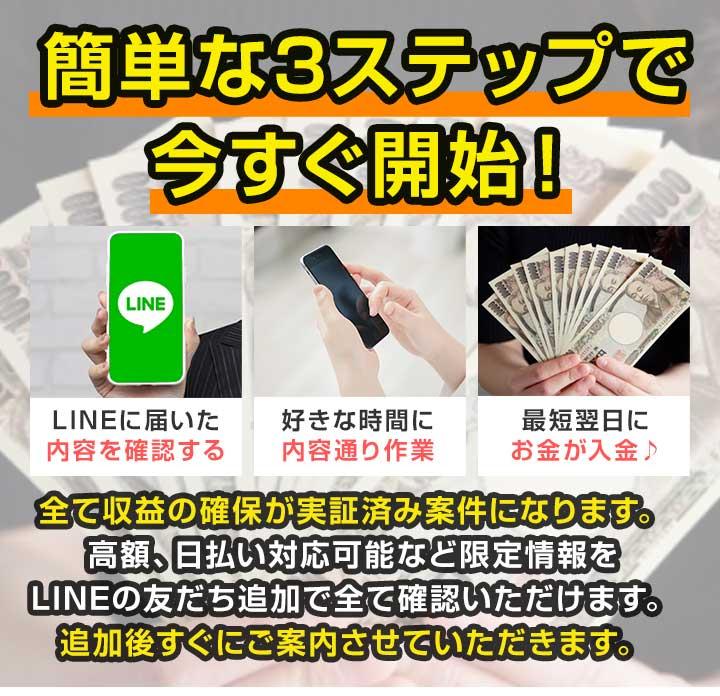 Save-Money-LP4画像.jpg