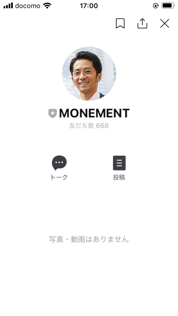 ムーブメント副業スマホ西野智紀