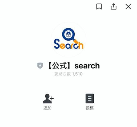 search画像