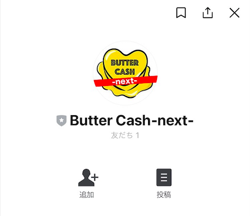バターキャッシュサブ画像