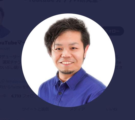 井上浩介氏画像