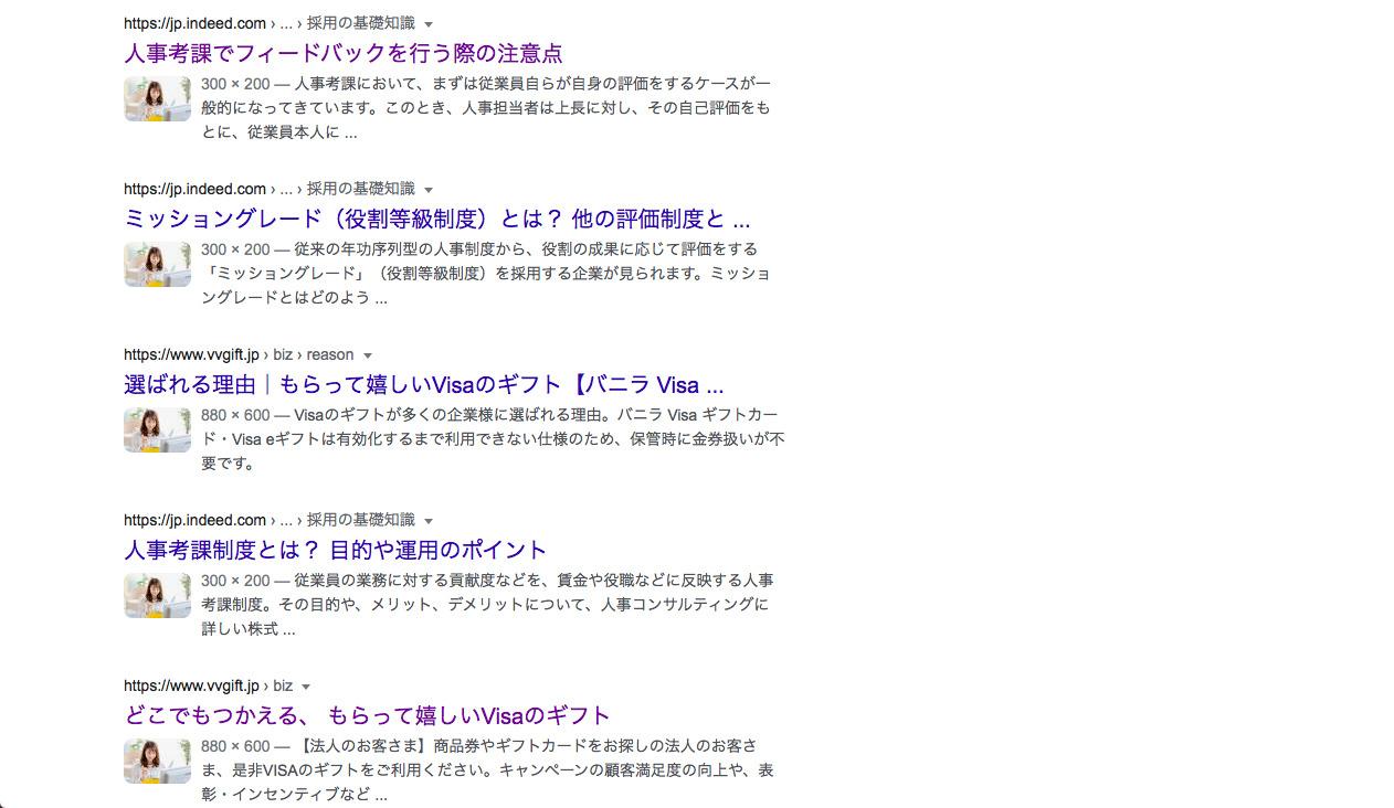 橋本フリー証拠画像