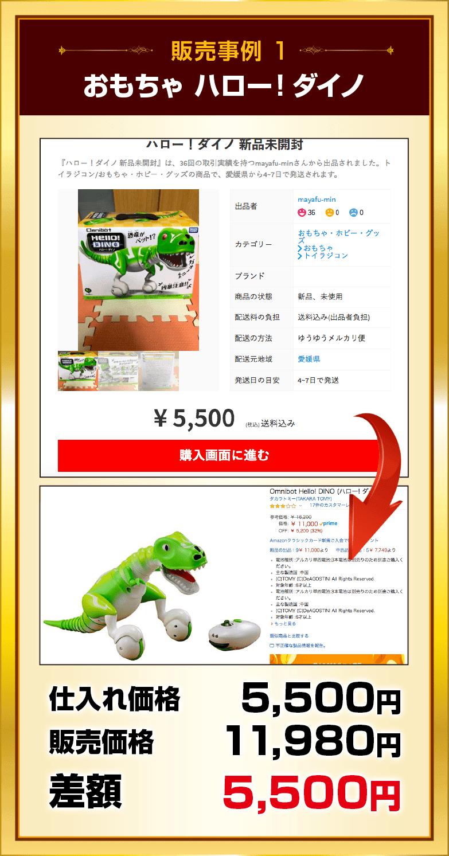 販売事例1画像