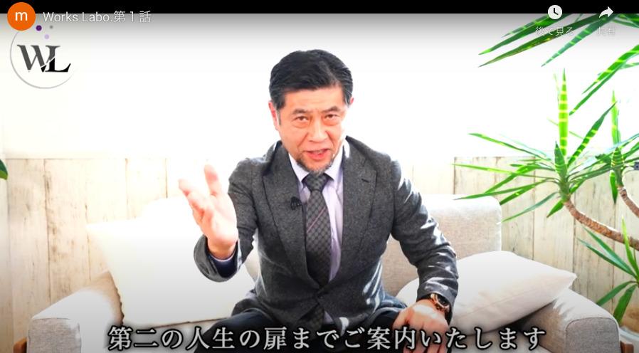 渡辺正行人物画像