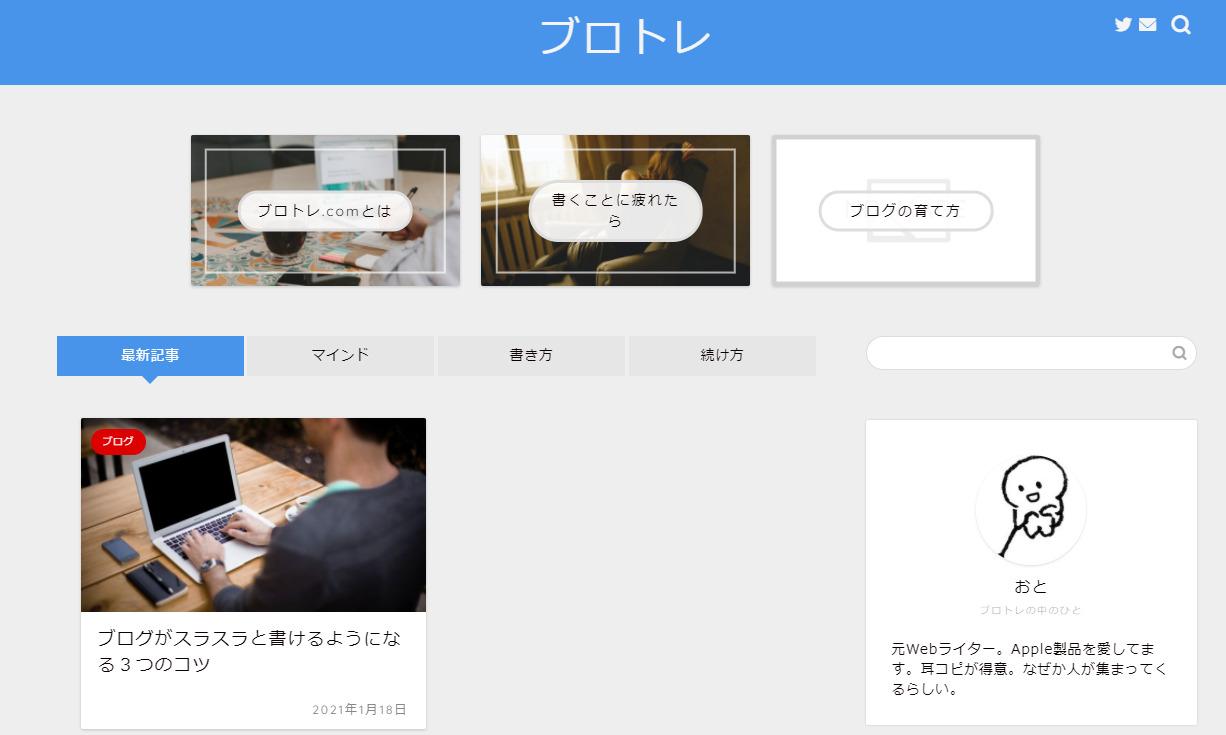【副業】ブロトレBOOK『affiliate steps』の実践者ブログ