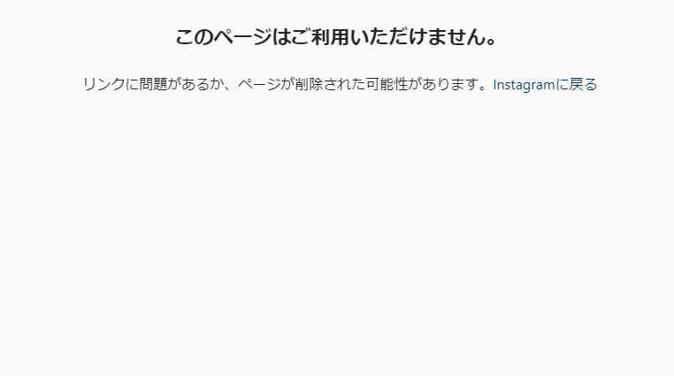 自宅deブランド転売の福井由加利Instagram